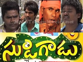 Sudigadu - New Comedy Show with Jabardast Team