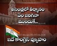 Balakrishnai01
