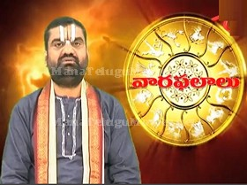 Vaara Phalalu August 11th -17th – Weekly Predictions