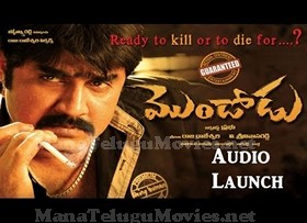 Srikanth's Mondodu Audio Launch Full Video & Trailers