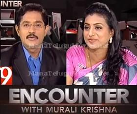 Tv9 encounter archives page 3 of 6 for Murali krishna s janaki