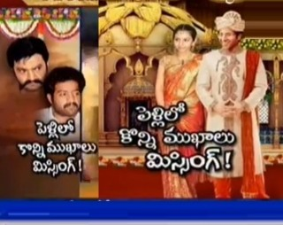 Differences in Nandamuri family! - Konni Faces Missing