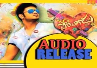 Potugadu Audio Launch Function – LIVE