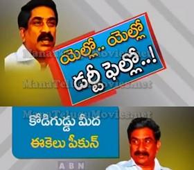 ABN Andhra Jyothi MD Radha Krishna Real Nature