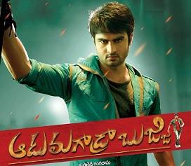 Aadu Magadraa Bujji Movie