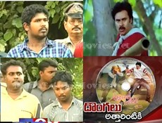Attarintiki Daredi piracy gang produced before media