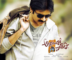 Attarintiki Daredi Release Review
