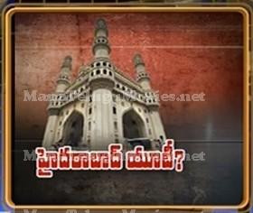 Telangana Seperate Andhra