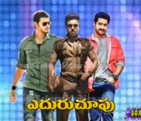 Tollywood Star Heroes Anxiety look on 'Zanjeer'