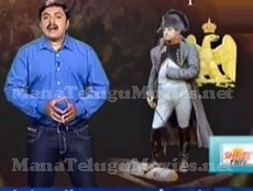 Rahasyam on secrets behind Napoleon Death