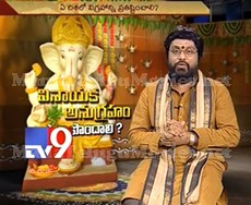 How to get Lord Ganesha's blessings – Special Show