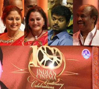 Celebs at Indian Cinema 100 Years Celebrations - Gallery