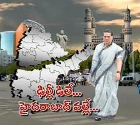Hyderabad is the reason for Telangana Note delay