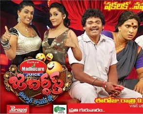 Show 09-12-2013,Thursday September 2013 12th ,Jabardasth Comedy Show