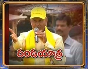 Padutha Theeyaga
