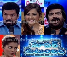 Super Kutumbam – TV Stars Dance Show – 03rd Dec