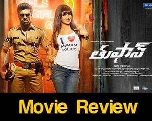 Thoofan Movie Review Rating RamCharan