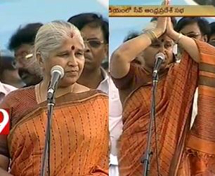 Satyavani Samaikhyandra