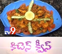 Prawns Fry Recipe in Sweet Home - 11th Sep