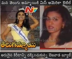 How Indian Girl Nina Davuluri get Miss America title