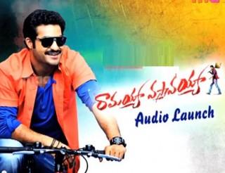 Ramayya Vastavayya Audio Release