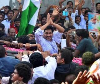 YS Jagan Bail release Jail