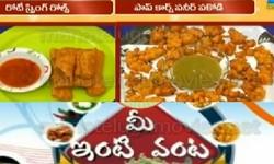 Mee Inti Vanta – 30th Oct : Roti Spring Rolls , Popcorn Panner pakodi