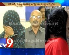 TV Artist Sravani Laya Himabindhu Serials