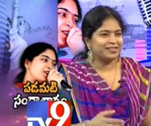 Exclusive Live Show With Playback Singer Usha Manatelugu In Telugu