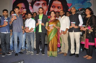 Mahesh Babu and His sister at Hrudhayam Ekkadundo Audio Launch – Gallery