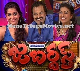Jabardasth Katharnak Comedy Show – 16th Jan