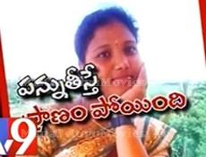 Love U Bangaram Audio001