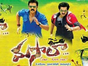 Masala-Telugu-Movie