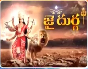 Jai Durga New Telugu Daily Serial E24 – 6th Dec