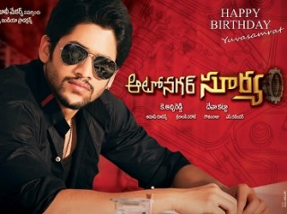 Autonagar Surya Movie Stills & Wallpapers