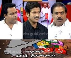 Venkatadri express audio 001