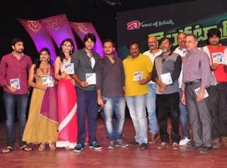 Venkatadri express audio 139