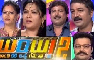 Wow2 Game Show – E3 – 3rd Dec with Hema,Raksha,Prabhas Sinu,Giri