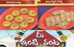 Mee Inti Vanta – 11th Nov : Alu Sweet Roles , Atukula Laddu