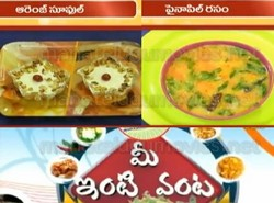 Mee Inti Vanta – 10th Dec : Pinaple Rasam , Orange Soopul