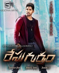 Allu Arjun Race Gurram First Look
