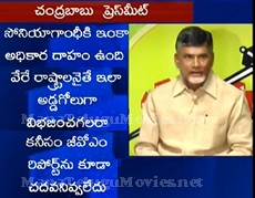 Sonia hungry for power, divides A P for votes – Chandrababu
