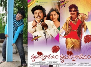 Sampoornesh's Hrudaya Kaleyam Movie Stills n Walls