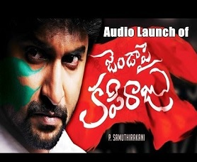 Nani's Janda Pai Kapiraju Audio Release – Full Videos