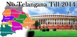 No Telangana