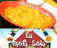 Mee Inti Vanta – 18th Dec : Sweet Corn Halwa , Noodules Pakodi
