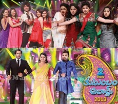 Zee Telugu Kutumbam Awards1
