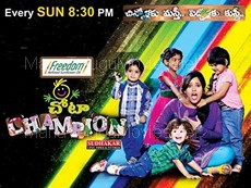 Anasuya's Chota Champion – Kids Show E11 – 9th Mar