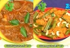 Mee Inti Vanta – 3rd Jan  : Pesara Punugula Kura, Mulakkada Pindi Kura