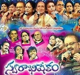 Swarabhishekam – S P Balu's Singing show with Veteran & Present Singers – 4th Oct
